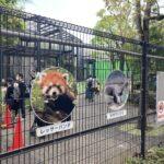 行船公園,自然動物園,平成庭園
