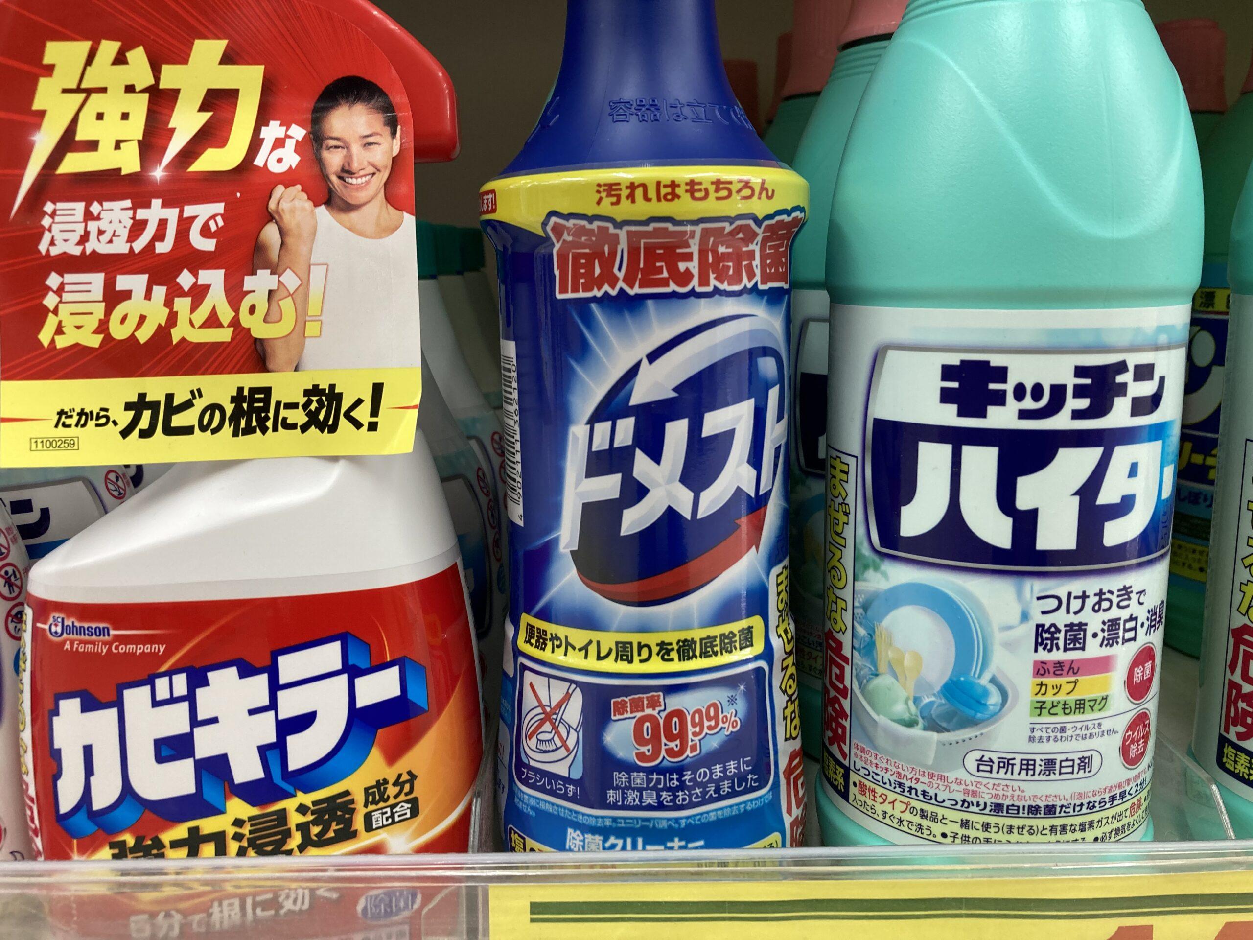 塩素系漂白剤,酸素系漂白剤
