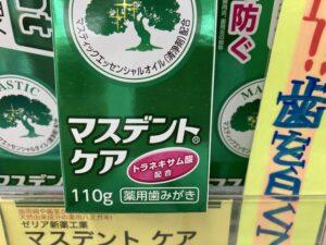 薬用歯みがき,トラネキサム酸