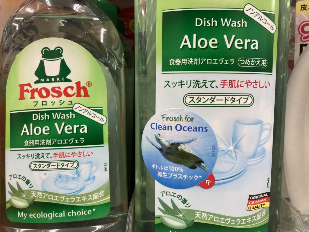 フロッシュ ,合成界面活性剤