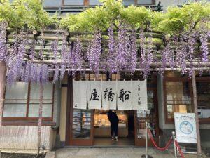 船橋屋,くず餅,亀戸天神社,江東区